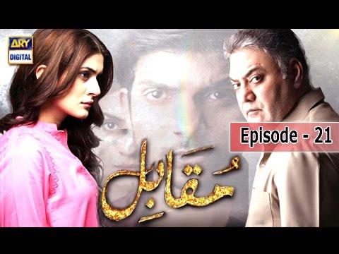 Muqabil - Ep 21 - 25th April 2017 - ARY Digital Drama