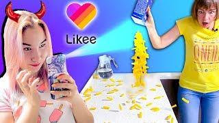 видео: Как стать популярной в Likee - Скетч от Светы Кемер