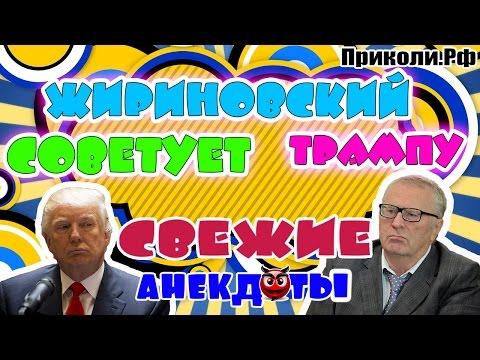 Видео на английском языке