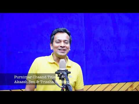 PURNIMA CHAND TITLE | AKASSH | TRISHA CHATTERJEE | ZEE BANGLA CINEMA | 2018
