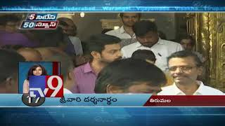5 Cities 50 News || Top News || 18-01-19 - TV9