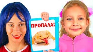 Мой домашний питомец - Песня для детей | Детские песни от Майи и Маши