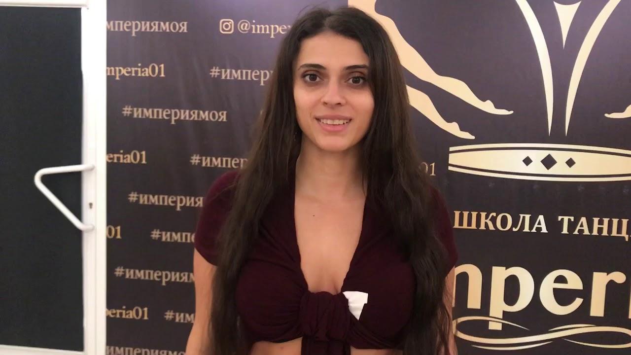 Урок восточного танца Качалочка Самира Зопунян