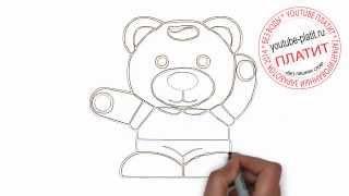 Как нарисовать медведя регулировщика(Как нарисовать медведя поэтапно карандашом за короткий промежуток времени. Видео рассказывает о том, как..., 2014-07-10T14:08:13.000Z)