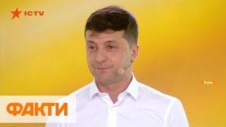 Партия Слуга народа объявила список на выборы в Раду