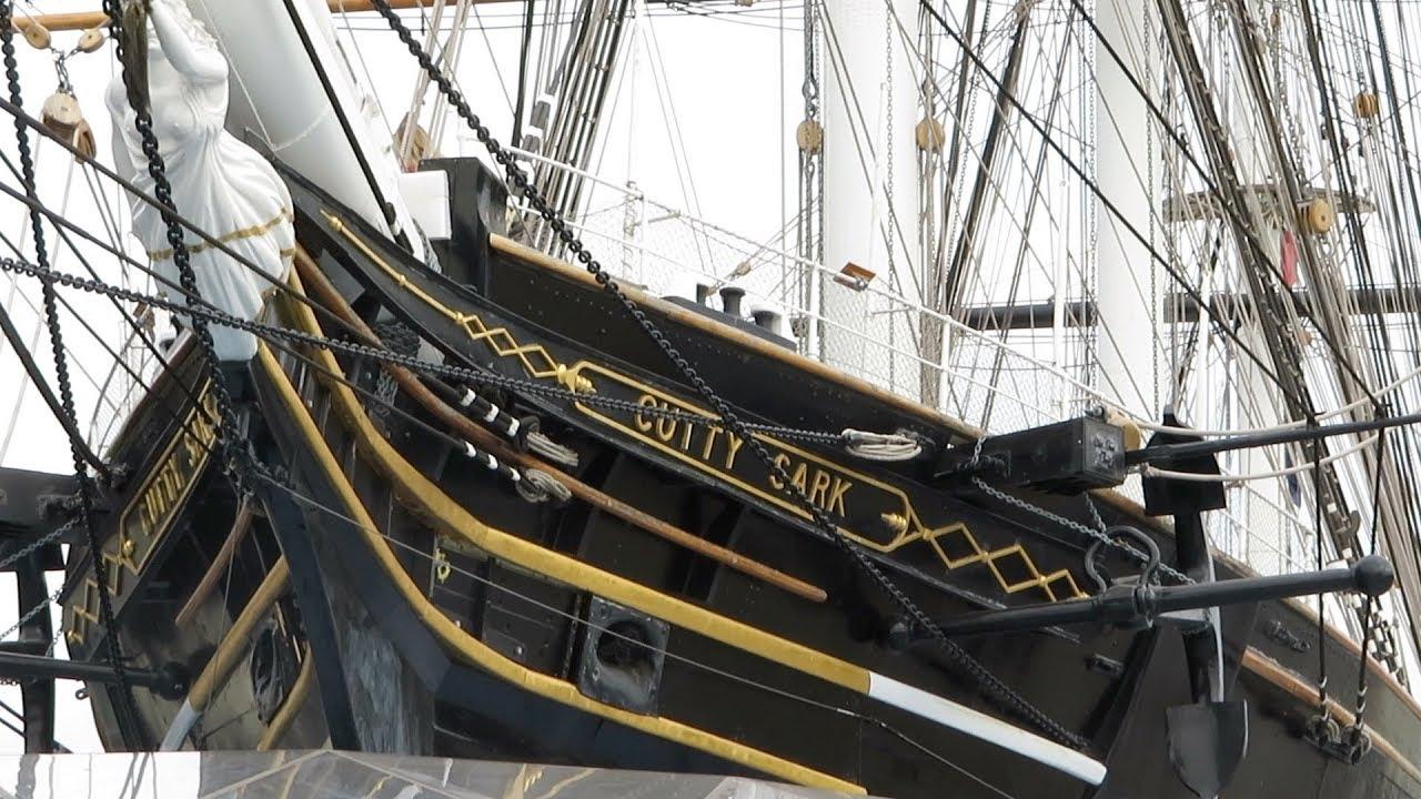 ウイスキー カティサーク 帆船