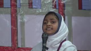 Annual Function (Best Speech by Primary Girl Student)