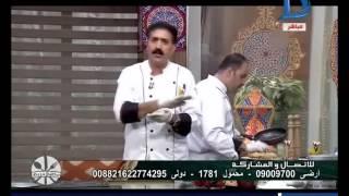 مطبخ دريم| طريقة عمل الشيش برك والحراق اصبعه مع الشيف السوري عبد الناصر