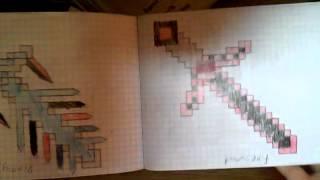 Как нарисовать алмазные инструменты и оружия из ма(Остаюонавливайте видео и рисуйте такие же и не забудте про лайк., 2015-01-14T12:29:56.000Z)