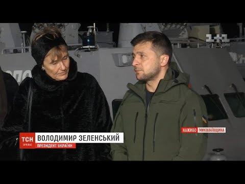 Повернені Росією кораблі в Очакові: Зеленський запізнився до порту через несправність літака