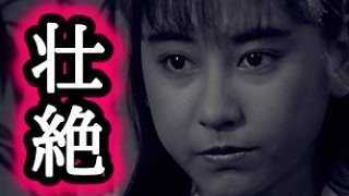 【衝撃】千堂あきほの壮絶人生。消えた理由に迫る 酒井彩名 検索動画 22