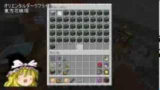【Minecraft】科学の力使いまくって隠居生活 Part61【ゆっくり実況】