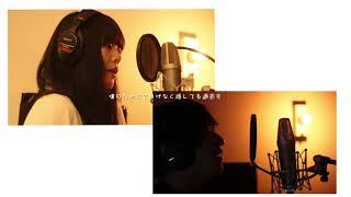清竜人 / 痛いよ song by satoko & andoaim twitter 女性ボーカル ▷   h...