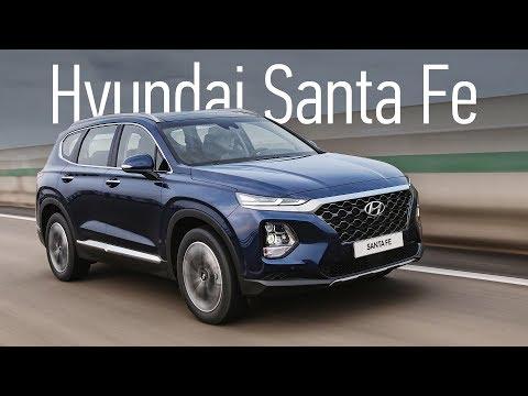 Как новый Hyundai Santa Fe сократит детскую смертность