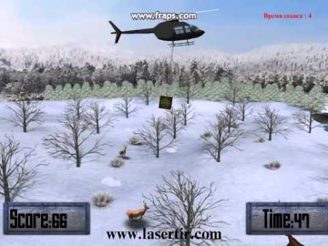 Осенняя охота на утку Как целиться в утку и как стрелять