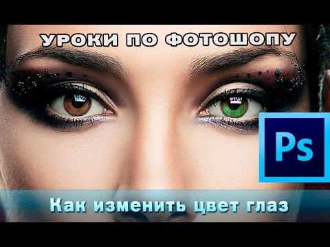 Видео уроки Фотошопа для начинающих на русском