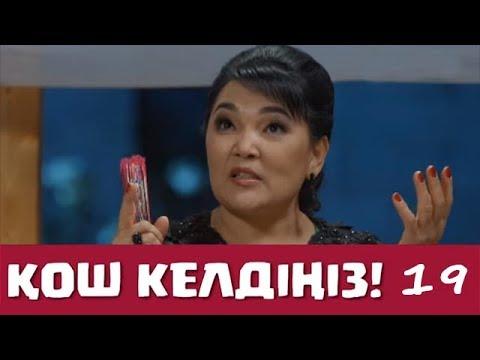 Астана (Тікелей эфир) смотреть онлайн бесплатно