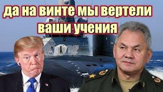 Альянс озадачен: Россия неожиданно «приняла участие» в морских учениях НАТО