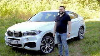 BMW X6 F16 обзор и тест-драйв
