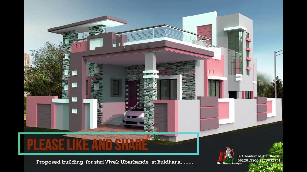 Attractive BEST GROUND FLOOR HOUSE DESIGN WITH PLAN 33X50