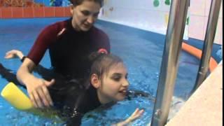 Как научить плавать особого ребенка. Часть 1.