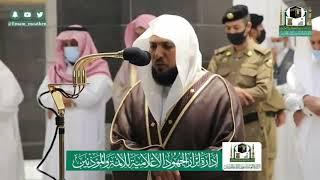 إن قارون كان من قوم موسى ... الشيخ ماهر المعيقلي من صلاة العشاء ١٤ / ٨ / ٢٠٢٠م .. سورة القصص
