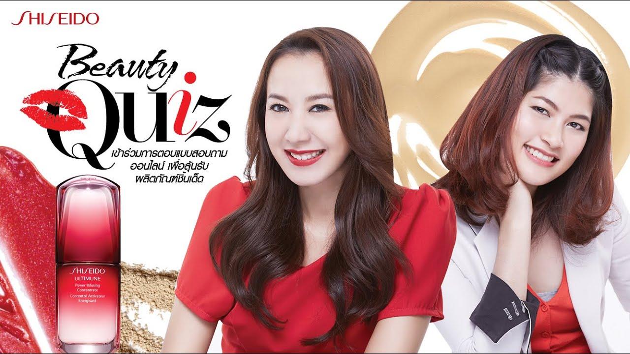 L'Officiel Thailand - Beauty Quiz by Shiseido