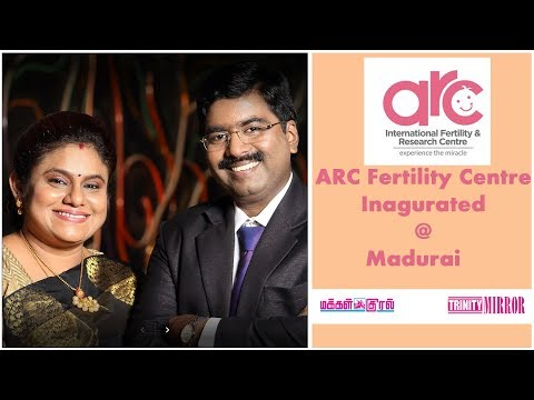 ARC Fertility  Hospital inaugurated at Madurai | Makkalkural Tv