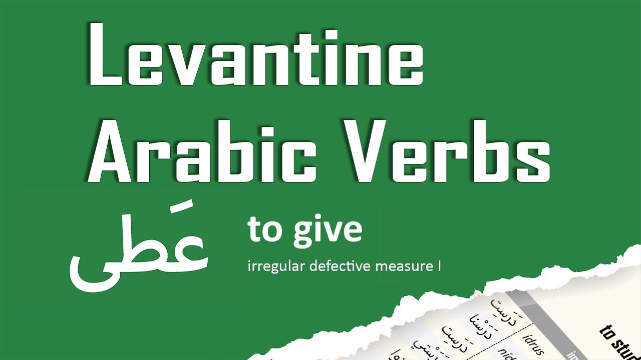 Arabic Audio Books Free