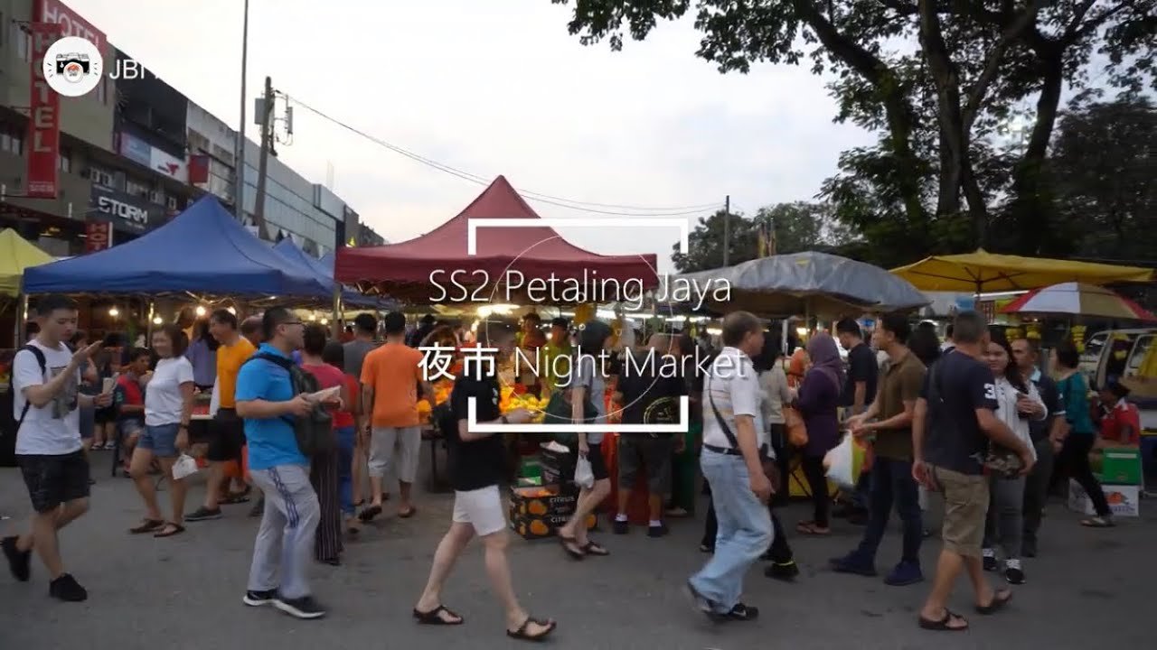 吉隆坡美食 | 星期一SS2夜市Pasar Malam | Kuala Lumpur Street Food | Petaling Jaya Monday Night Market - YouTube