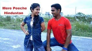 Mere Peeche Hindustan -Beiimaan love  (Dance Cover) | Modern Dance School/Academy in Uttara-Youtube