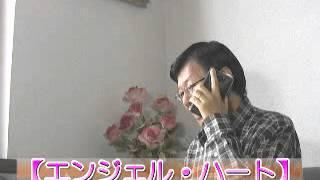 「エンジェル…」上川隆也「シティーハンター」世界観 「テレビ番組を斬...