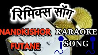 Remix Karaok Song