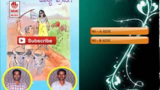 Kannada Folk Songs || Bahaddhur Basava || Jukebox Kannada