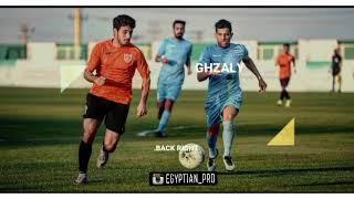المحترف المصري محمود الغزالي لاعب التقدم السعودي