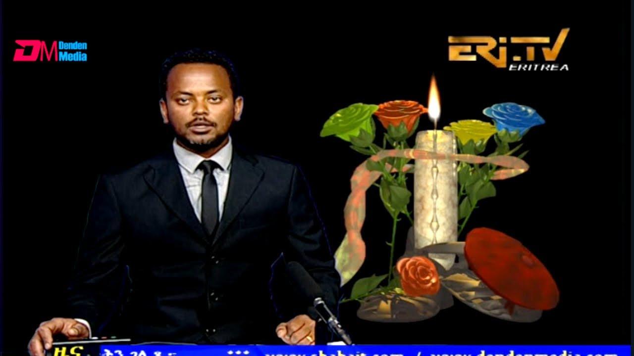 Midday News in Tigrinya for June 20, 2021 - ERi-TV, Eritrea