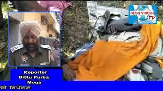 Desh Videsh Tv - Road Accident Five Died | Moga News