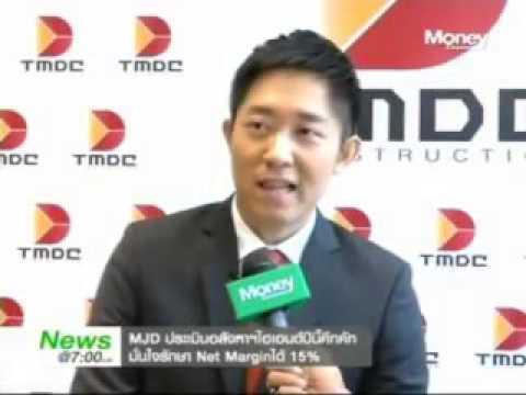 TV News TMDC Money Chaneel   Money News   June 9, 2015 3 Mins