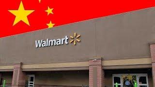 Walmart's New High Tech Small Supermarket