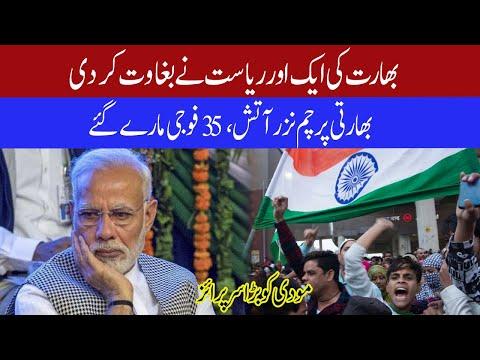 Rana Azeem Latest Talk Shows and Vlogs Videos