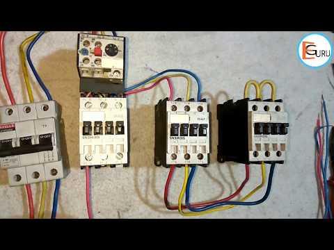 Star Delta Starter Power Wiring कैसे करे ? Electric Guru