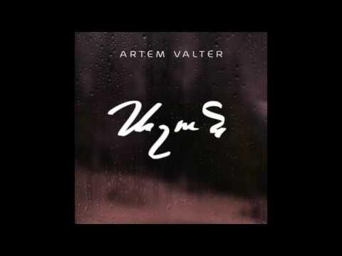 Artem Valter - Ashun (Acoustic) (Audio)