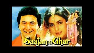 Rab Ne Bhi Mujh Pe Sitam   Video Song - Rishi Kapoor, Juhi Chawla   Alka Yagnik   Superhit Songs