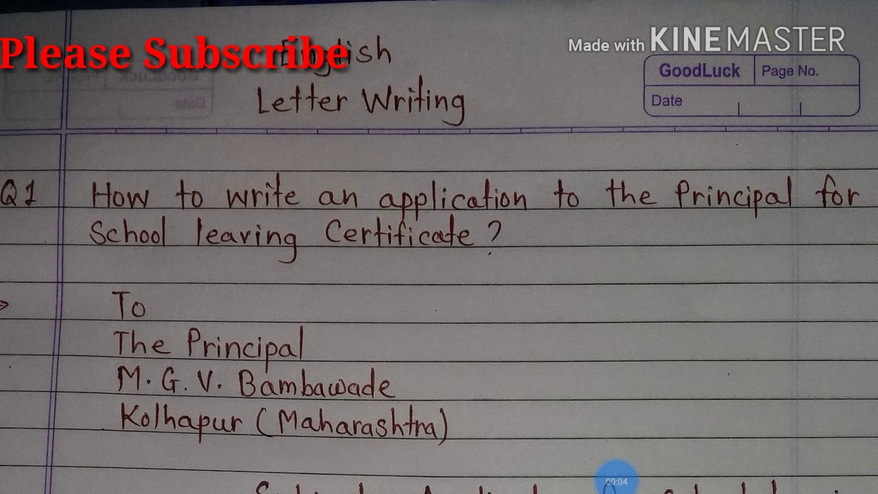 Transfer Certificate Application In English | Application For School  Leaving Certificate