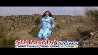 Simi Khan Nono - Sterge Khayesta Mazedare Di - Pushto Song
