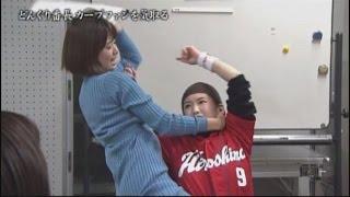 夏目花実 どんぐりの女 第3弾【広島カープ編】. 夏目花実 動画 14