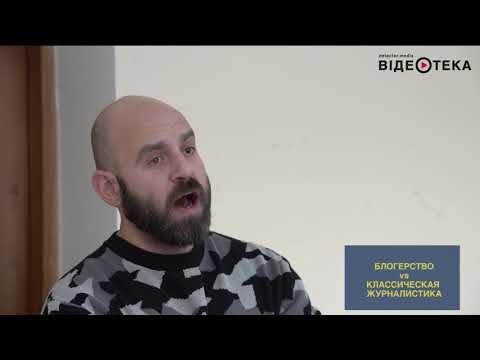 TKvideoteka: Блогерство vs классическая журналистика