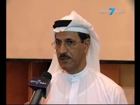City7 TV - 7 National News - 30 August 2016 - UAE Business News