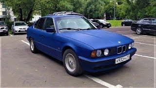 BMW E34 в продаже !