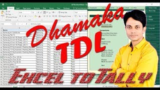 Video Excel To Tally   GST Item Master Import   Explore Busy   Tally TDL download MP3, 3GP, MP4, WEBM, AVI, FLV Januari 2019